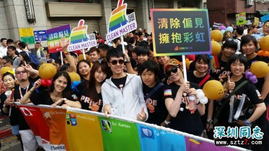歧视同性恋的人真可悲
