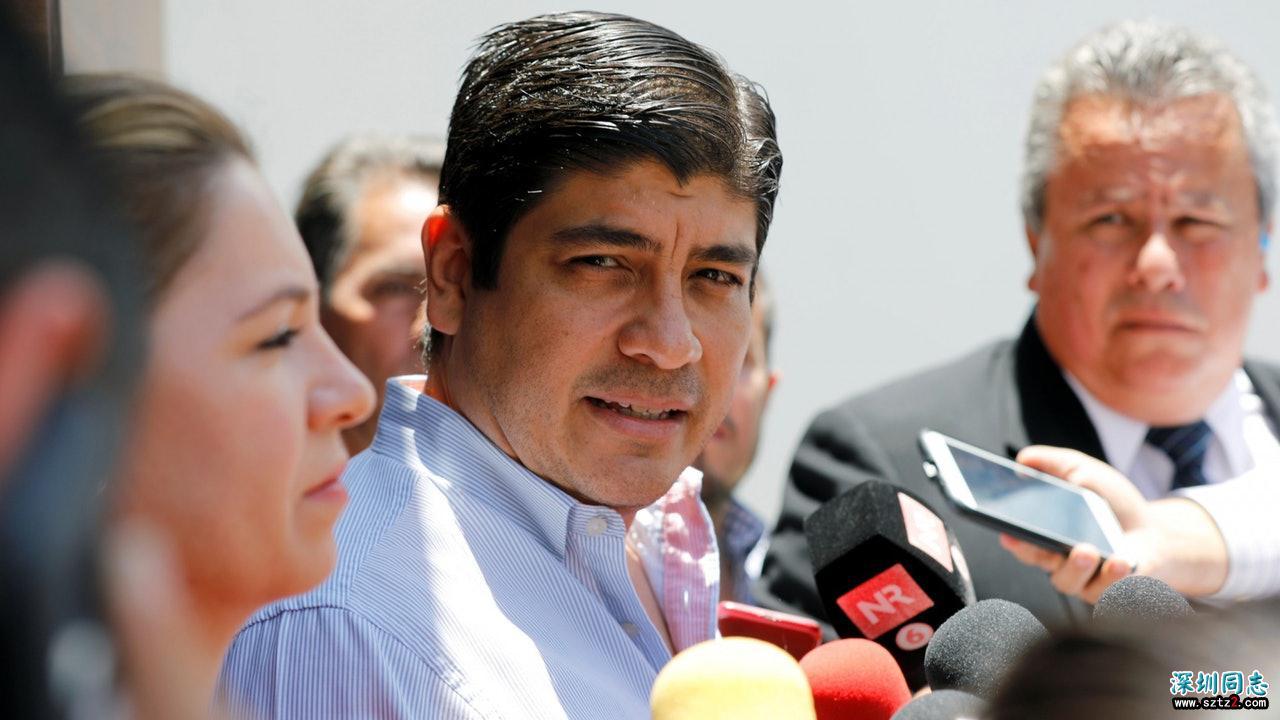 哥斯达黎加最年轻总统 主张改善经济人权问题 支持同性婚姻