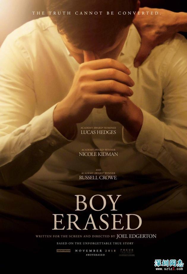 《被抹去的男孩》首曝预告 同性男孩深刻自我认知