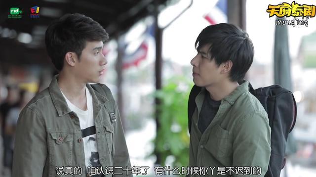 《醉后爱上你2》连刷6集,小K穿围裙好帅,不过人设有点崩塌!