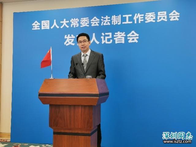 中国是否会立法支持同性婚姻?全国人大法工委发言人回应了